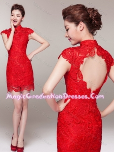 Classical Empire High Neck Lace Graduation Dresses with Cap Sleeves