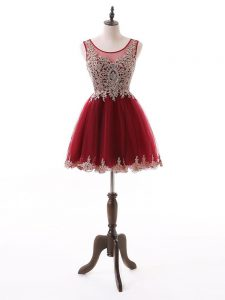 Deluxe Scoop Sleeveless Zipper Graduation Dresses Wine Red Tulle