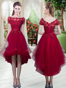 Fashionable Off The Shoulder Short Sleeves Tulle Graduation Dresses Appliques Lace Up
