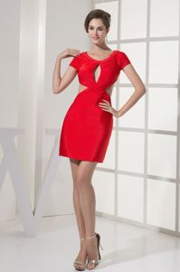 Unique Backless Scoop Short Sleeves Red Grad Ceremony Dresses in Katy