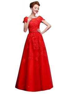 Red Lace Up Bateau Lace Quinceanera Gown Tulle Short Sleeves