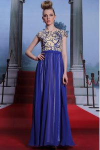 Fancy Scoop Royal Blue Cap Sleeves Embroidery and Sequins Floor Length Quinceanera Dress
